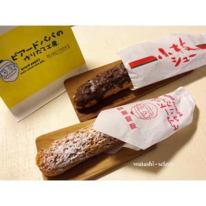 ビアードパパ:期間限定シュークリーム「小枝シュー&モンブランナッツ」。