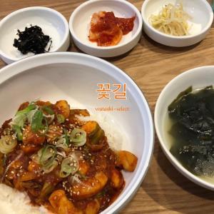 꽃길(コッキル):旨辛エンドレス「イカ丼」。