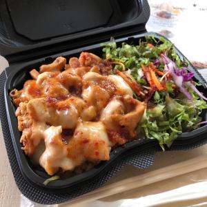 韓国チキン うさぎととら:テイクアウト専門店「韓国フライドチキン&お弁当」オープン。