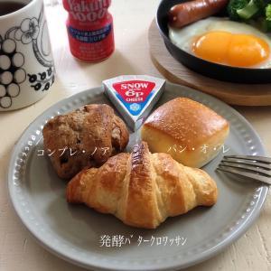 きょうと、あのひ。:「きょうのパン」de朝ごパン。