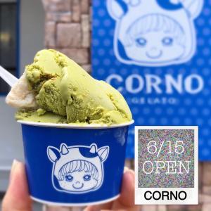 CORNO GELATO(コルノ ジェラート):人気スイーツ店の「創作ジェラート店」オープン。
