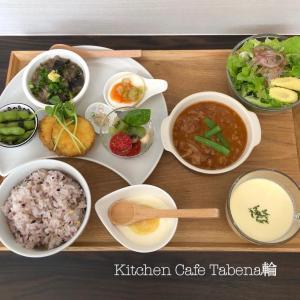 Kitchen Cafe Tabena輪(たべなわ):人気カフェの週替わりランチ。