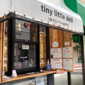 tiny little deli (タイニーリトルデリ):温泉街の「身体想いのお弁当屋さん」。
