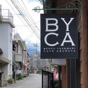 BYCA:別府の路地裏に素敵カフェがオープン。