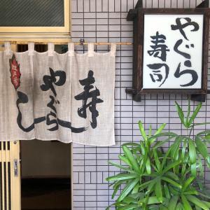 やぐら寿司:にぎり800円!女性おひとりさまも入りやすいお寿司屋さん。