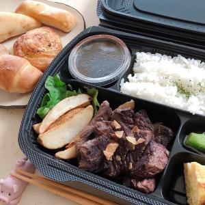 ベーカリーレストラン BAQET(バケット):パン付「洋食BENTO(牛ハラミステーキ)」。