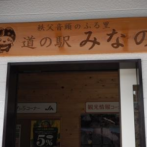長瀞でお蕎麦ランチのキャンプ秩父編