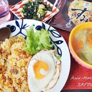 有名ラーメン店2軒【すみれ・一燈】の冷凍チャーハン食べ比べ & ズッコケどら焼き
