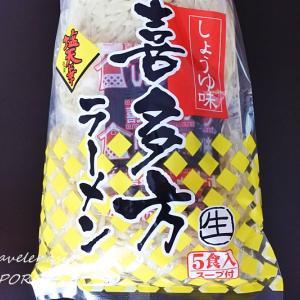 【北海道・自炊】ジップロック湯煎チャーシューで喜多方ラーメン & 慈姑(クワイ)のから揚げ