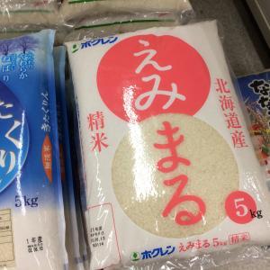 北海道のお米、崩れた寿司、カレーと日本酒の意外