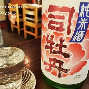 """【札幌・南11西6】中島公園至近の料理も雰囲気もおいしい居酒屋 """"ともや"""""""
