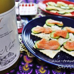 【札幌・南区】さっぽろ藤野ワイナリーでワインを買ってみたの巻