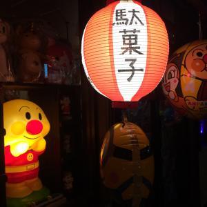 札幌のサケツアーで見つけた色んなもの昼〜夜〜〆ラーメン
