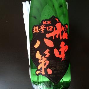 坂本龍馬と🍶船中八策という日本酒(司牡丹)
