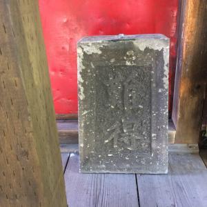 入り口がない!ひっそりと佇む神社を発見 in札幌