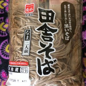 圧倒的な収穫量の北海道で食べたスーパーの蕎麦!