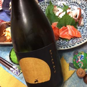 国稀酒造の蔵元で直接買った日本酒を飲んでみた🍶