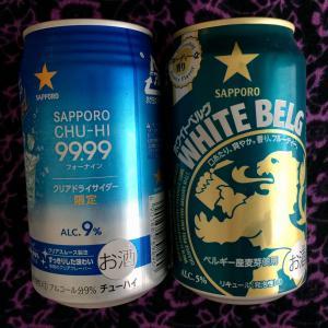 札幌で飲んだ色んなビール・酒、感想2020(夏の終わり)