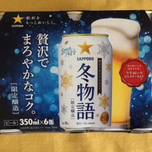 上川大雪と広島と高知の日本酒を飲み比べ🍶(メモ)
