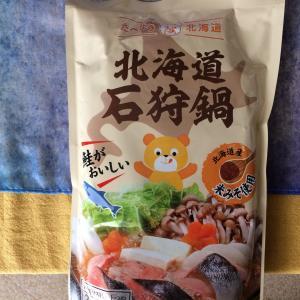 市販の鍋対決!北海道の鍋スープ VS ミツカンの鍋スープ🍲
