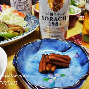 【北海道・自炊40】道産野菜(山ごぼう・ヤーコン) & スパイスカレー蕎麦