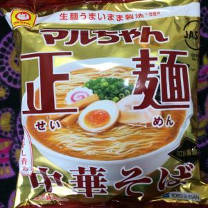 『初』マルちゃん正麺の中華そばを食べてみた!🍜