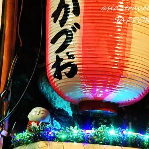 """【札幌・すすきの】個性あふれるラーメン店 """"いそのかづお"""" ※期間限定昼営業"""
