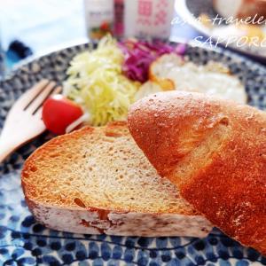 """【札幌・平岸】素朴で身体が喜ぶ味!""""パン工房 りんごの木"""""""