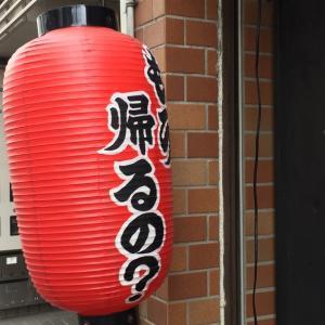 高松(香川県)で見つけた面白い看板・店名パート2