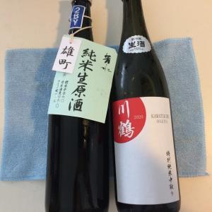 香川県の川鶴酒造も美味しかった🍶(おすすめの日本酒メモ)
