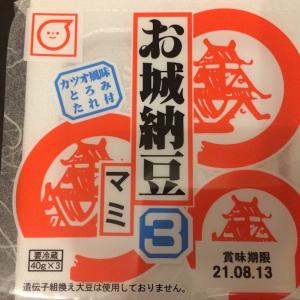 九州で納豆を味比べ全9種!四国のも