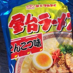 博多で食べた🍜ご当地インスタント麺・バリうまなど