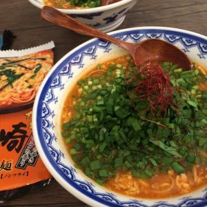🔥宮崎の辛麺 VS 韓国の辛い麺ノグリ・食べた感想
