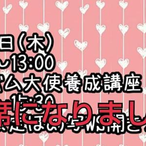 満席→30日開催ほめ写ワークショップ開き方講座
