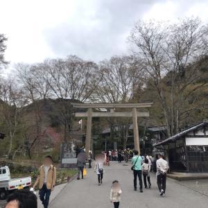 古峯神社【鹿沼市】