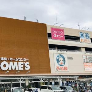 島忠ホームズ凄い!…大阪・寝屋川市の遺品整理士/便利屋銀さん