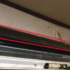 エアコンが臭い・効きが悪い…大阪・寝屋川市の遺品整理士/便利屋銀さん