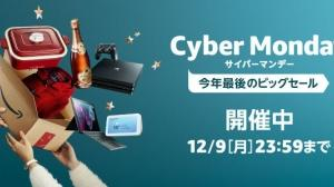 SanDiskの大容量 2TB ポータブルSSD 【SDSSDE60-2T00-GH25】が24,800円と超お買い得!