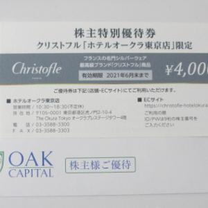 株主優待 OAKキャピタル