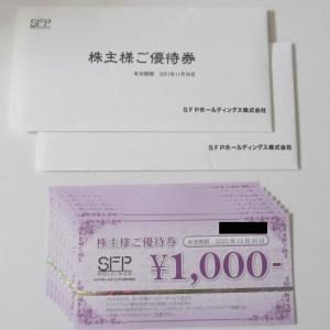 株主優待 SFPホールディングス