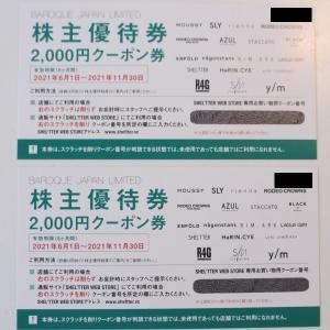 株主優待 バロックジャパンリミテッド