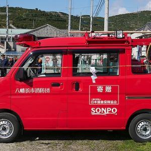 真穴分団1部 消防小型ポンプ車入魂式