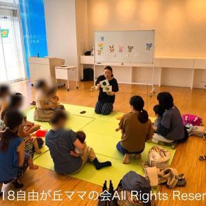 12/9 ベビーからのリトミックレッスン♪500円単発参加ok♪