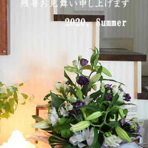 お盆に供えるお花【フラワーアレンジメント教室 西宮市】