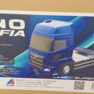 新商品WELD Fアルミバルクヘッドtypeー2も入荷です HINOトレーラーヘッド