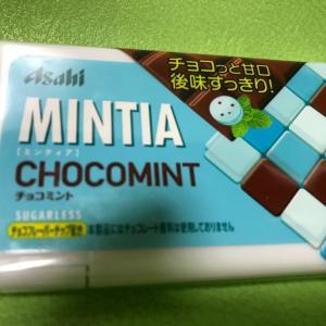 ミンティア•チョコミント