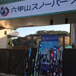 初滑り•六甲山スノーパーク