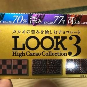 LOOKチョコカカオ3(不二家)