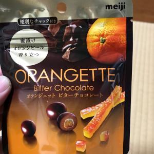 オランジェット ビターチョコレート(明治)