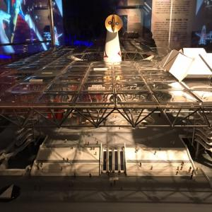 EXPO70パビリオン(万博記念公園)